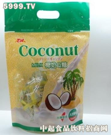 TM coconut milk椰奶Q糖